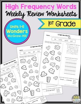 Wonders Sight Word Weekly Worksheets Units 1 6 Sight Words Reading Curriculum Words