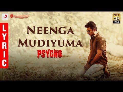 Neenga Mudiyuma Lyrical Video Cinecluster In 2020 Tamil Songs Lyrics Songs News Songs