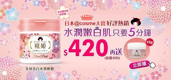 AZ涉谷殿堂-全台唯一日本美妝直送官方購物網站 - AZ涉谷殿堂
