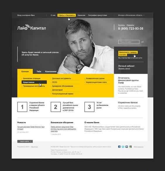 Life Capital web design
