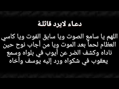 اني قريته وأنقضت حاجتي دعاء لقضاء الحاجه مجرب Youtube Youtube Duaa Islam Math