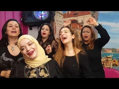 يا ستي يا ختيارة بقيادة الفنانة رحمة بن عفانة Club Elle Youtube In 2021 Elle Instagram Youtube Instagram