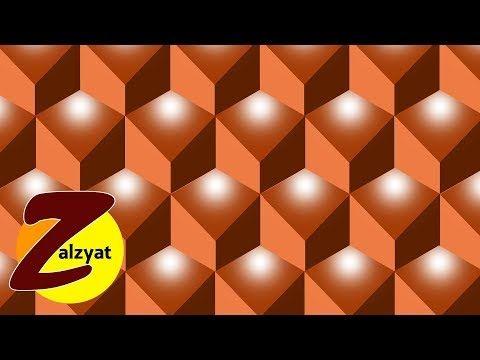 طريقة عمل جنب ثرى دى سداسى Youtube Wall Lights Wall Wall Painting