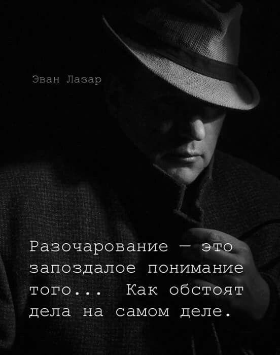 Pin Ot Polzovatelya 380982442474 Na Doske So Smyslom I Bez Mudrye Citaty Vdohnovlyayushie Citaty Vdohnovlyayushie Frazy