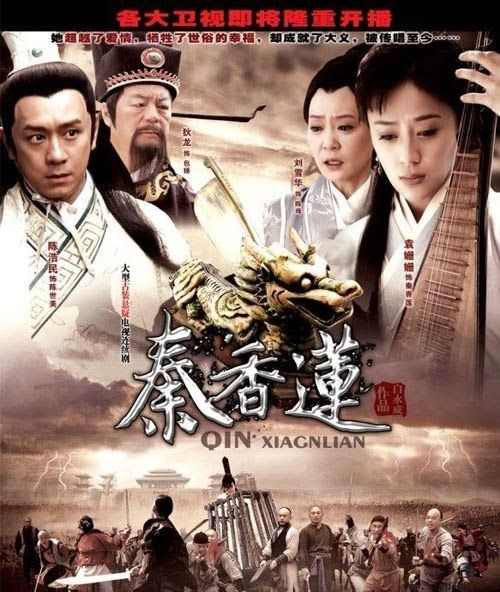 Xem Phim Tần Hương Liên