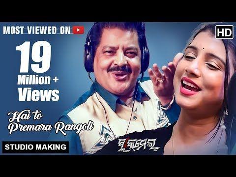 Odia Song Mp3 Youtube Songs Udit Narayan Single Christian