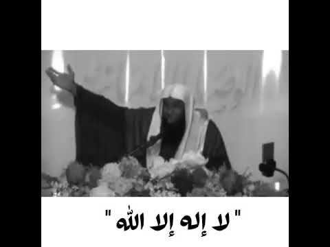 أحسن القصص د الشيخ بدر المشاري Youtube Youtube