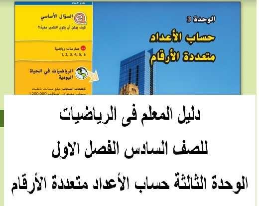 Pin On التعليم فى الامارات
