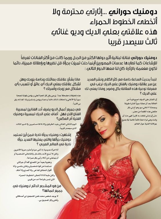 Nas W Nas Magazine Jordan Red Formal Dress Formal Dresses Fashion