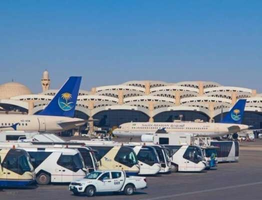 The Incident Happened On Sunday At Riyadh Airport In Saudi Arabia