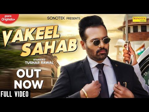 Vakeel Sahab Mukku In 2020 Mp3 Song Download Mp3 Song Songs