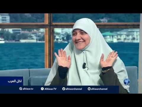 لكل العرب الزوج المتسلط وطرق التعامل معه Youtube Fashion