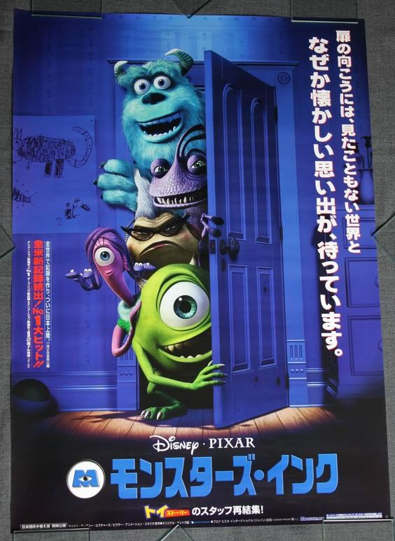 『モンスターズ・インク』[] #monstersInc [] [2001] [] http://www.imdb.com/title/tt0198781/?ref_=nv_sr_2 []