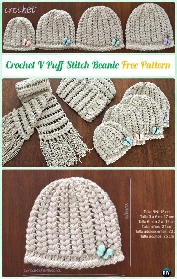 Crochet V Puff Stitch Beanie Hat Free Pattern Video Instruction
