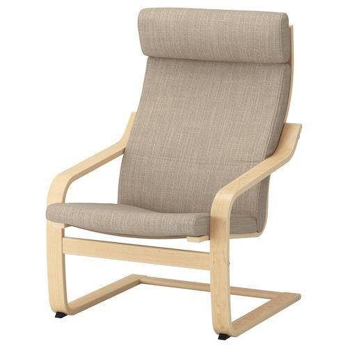 Ikea Pello Armchair - HOME DECOR
