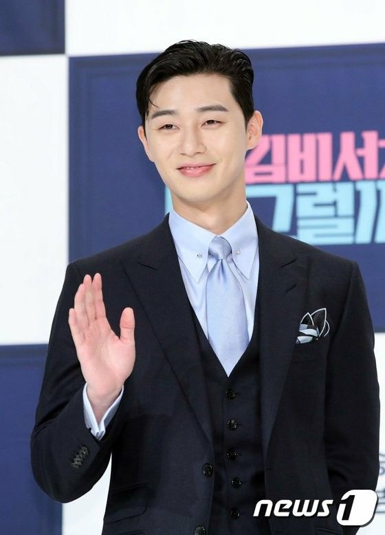 Image result for Park Seo Joon Sceretary