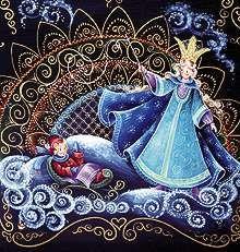 I love JoSonya's work!  Fairy Tale Sleigh - JP1178
