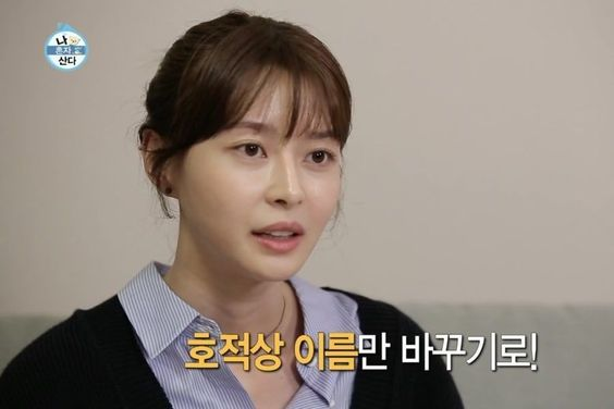 Kwon Nara Reveals Story Of How An Accident Led Her To Change Her Real Name