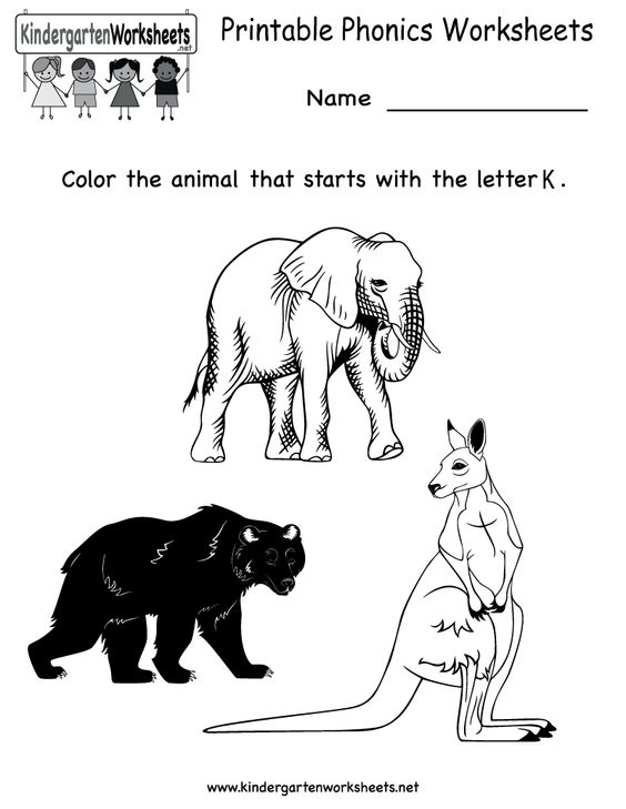 Kindergarten Printable Phonics Worksheets | Animal Themed ...