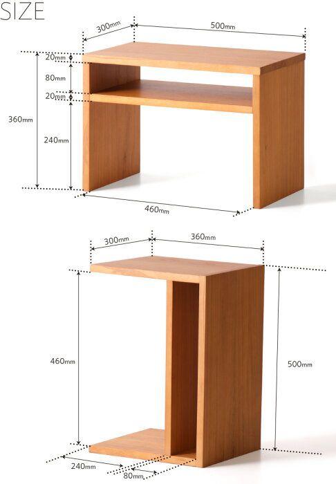 楽天市場 木製 縦横自在テーブル ナイトテーブル サイドテーブル ミニテーブル 組立不要 完成品 石崎家具 スリーピー楽天市場店 Diy ホーム ミニテーブル 家具のプロジェクト