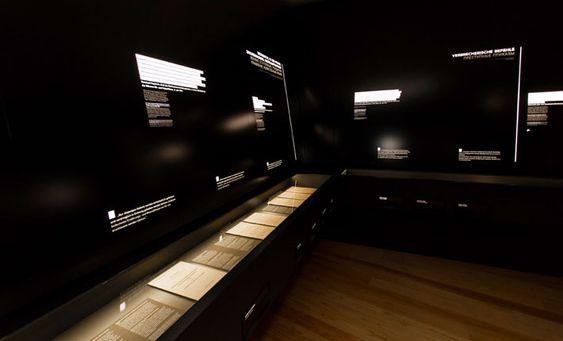 DAUERAUSSTELLUNG DEUTSCH-RUSSISCHES MUSEUM