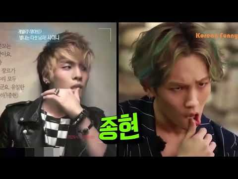 Kpop Idols Imitating Other Idols Funny Moments Youtube Funny Moments Kpop Kpop Idol