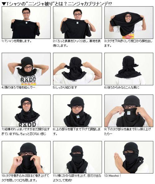 shoji:  あごひげ海賊団: Tシャツで忍者の頭巾を作る方法