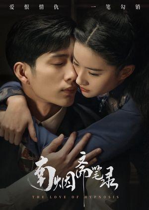 The Love Of Hypnosis Jing Boran Good Doctor Korean Drama Taiwan Drama