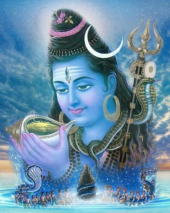 Neelkanth Mahadev Shiv Amrut Manthan