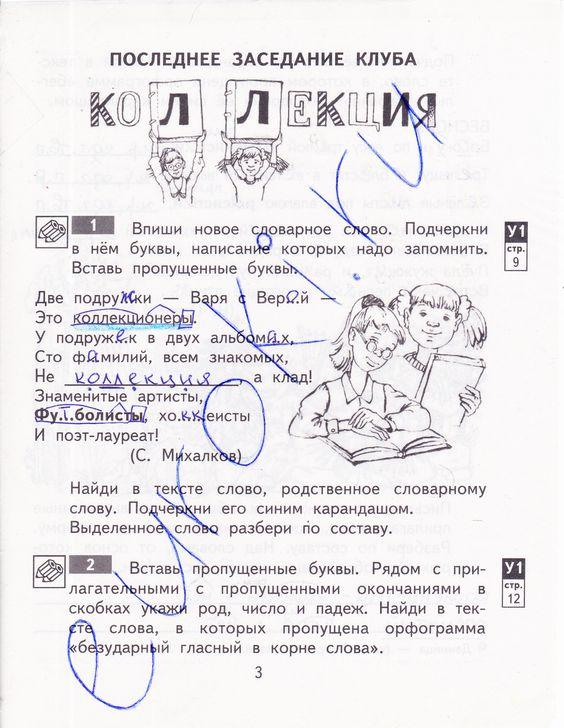Учебник по латинскому языку для юристов л.и.сибирцева ответы к упражнениям