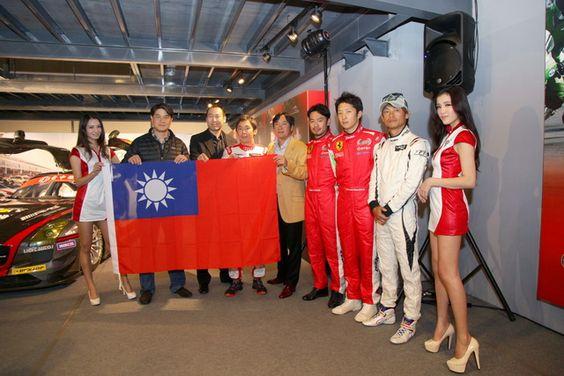 2013台灣大賽車「亞洲全明星挑戰賽」 - 「把冠軍留在台灣,一起為台灣車手加油」賽前誓師大會