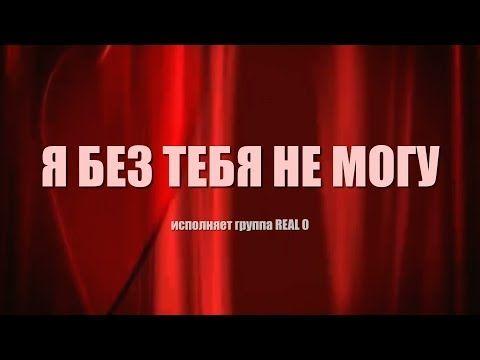Spokojnoj Nochi Lyubimyj Youtube Pesni Tancevalnaya Muzyka Mirovaya Muzyka