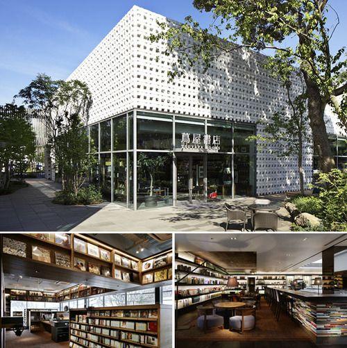 Daikanyama T-Site bookstore, Tokyo, Japan.
