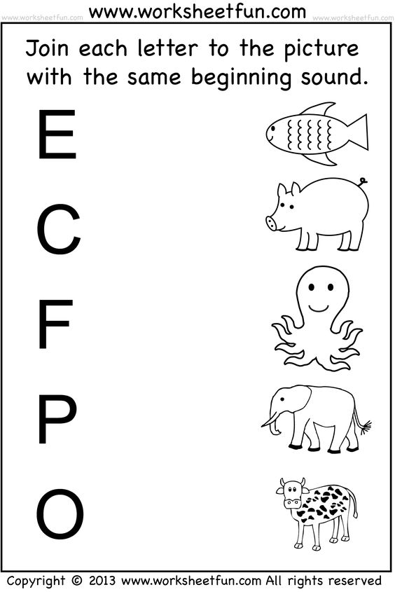Beginning Sound - 7 Worksheets | Preschool Worksheets | Pinterest ...