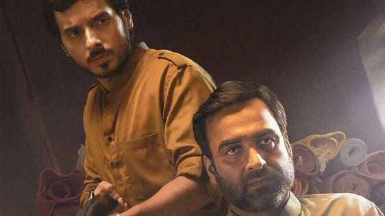 Mirzapur Season 2 Full Web Series Movie Watch Download
