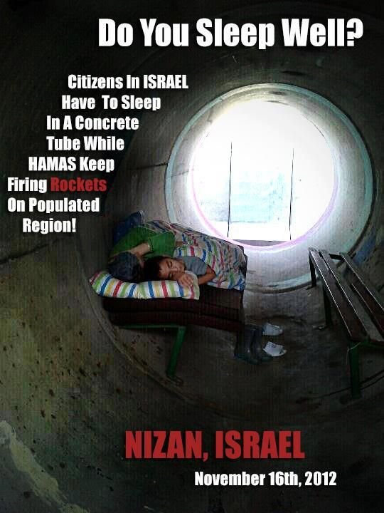 essay about palestine culture