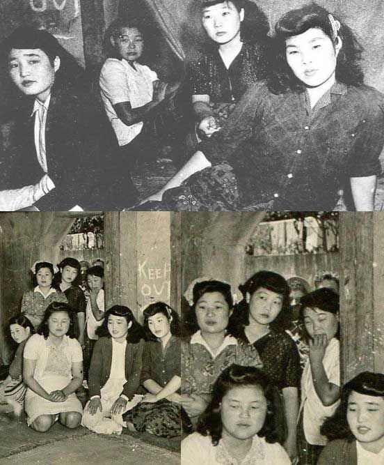 Keep Out Comfort Women With Images Prisoners Of War World