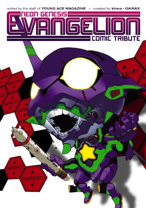 NGE tribute from Dark Horse,it's Sgt Frog as an Eva!