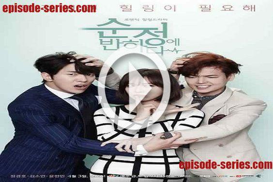 الحلقة الاخيرة من مسلسل وقع في الحب مع سون جونغ كاملة Fictional Characters Movie Posters Movies