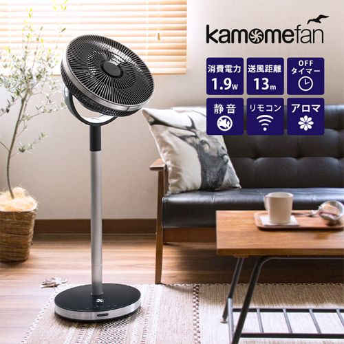 2019年版 おしゃれなデザインの電子レンジ8選 シンプルなオーブンレンジもおすすめ 扇風機 サーキュレーター デザイン