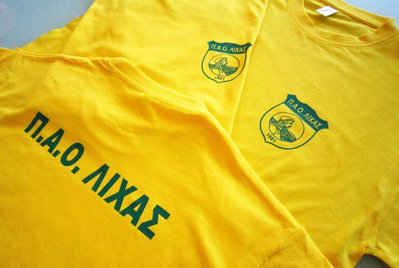 Π.Α.Ο. ΛΙΧΑΣ, T-Shirts #tshirt #footballteam