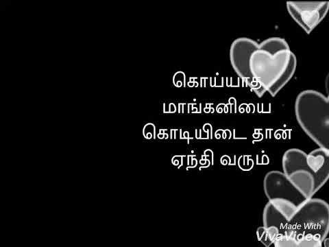 Pin On Raagaraaga57415 Gmail Com
