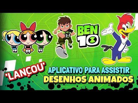 Lancou 2019 Assista Desenhos Animados No Celular Android