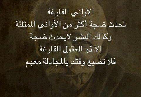 العقل هو الذي ميز الله به الإنسان عن غيره من المخلوقات العقل هو الذي ي فكر به الإنسان العقل هو الع True Words Cool Words Islamic Inspirational Quotes