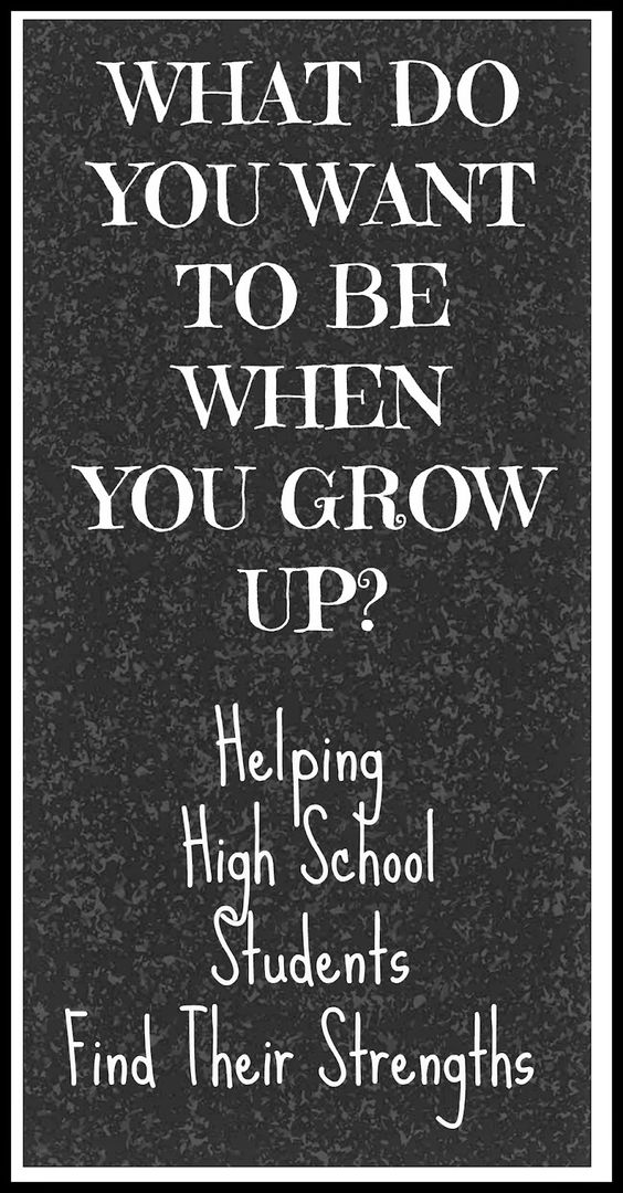 karentrina childress what do you want to be when you grow up helping high school students. Black Bedroom Furniture Sets. Home Design Ideas