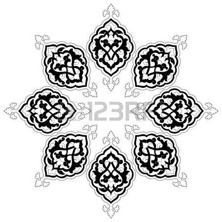 35006793-süs-ve-tasarım-osmanlı-süsleme-sanatları.jpg (450×450)