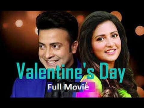 valentines day full bangla movie by shakib khan and subhashree entertainment pinterest movie and youtube - Valentine Full Movie