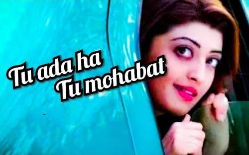 Tu Ada Hai Tu Mohabbat Mp3 Song Download Pagalworld Ringtone Mp3 Song Download Mp3 Song Songs
