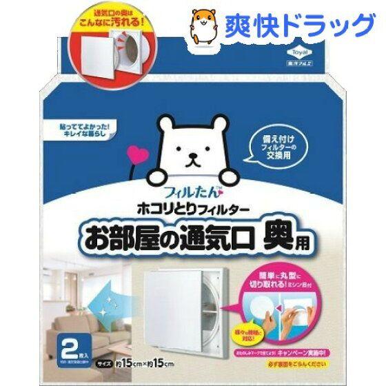 楽天市場 洗面用 コーティング剤 1セット 爽快ドラッグ Japanese Packaging Packaging Design Frosted Flakes Cereal Box