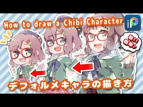 Ibispaint How To Draw A Chibi Character Youtube In 2020 Chibi Characters Chibi People Coloring Pages